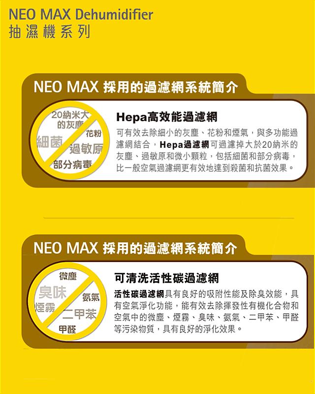 news_nd7688_640_p4